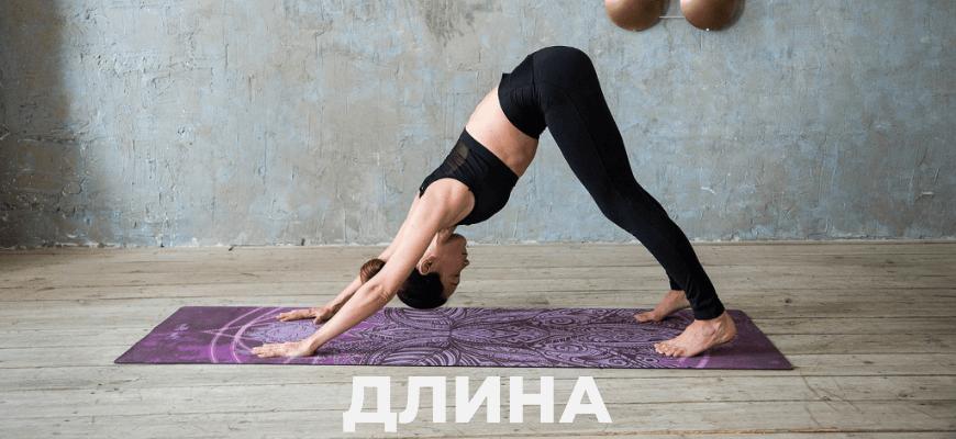 какие коврики выбирают йоги