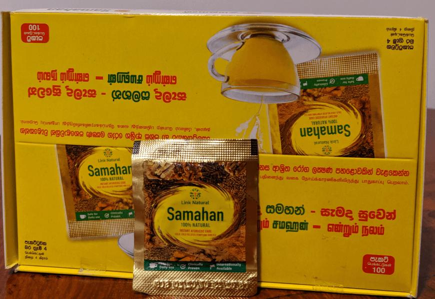 самахан чай