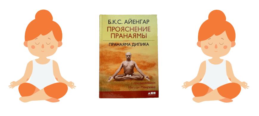 книги по йоге купить