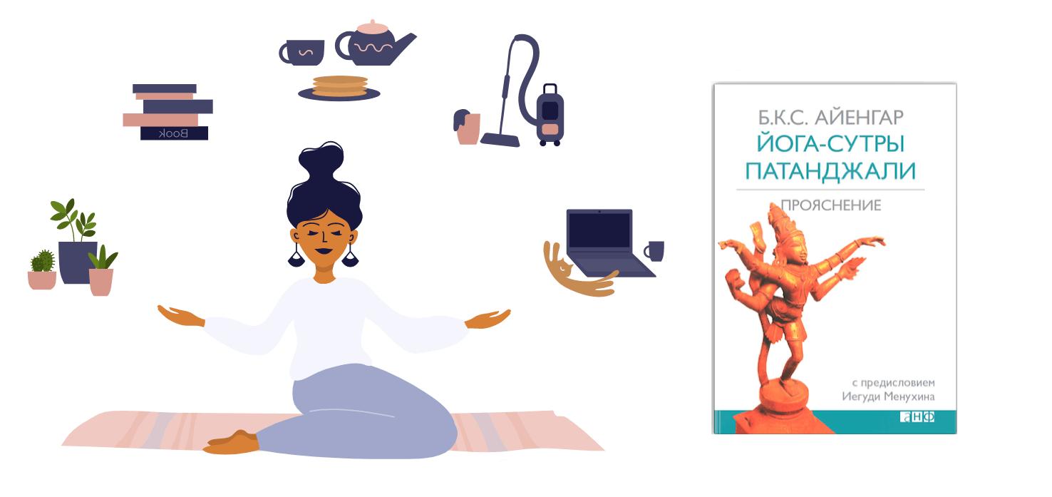 книги по йоге для начинающих