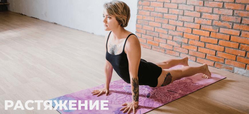 коврик для йоги как выбрать правильно