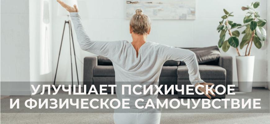 йога упражнения польза