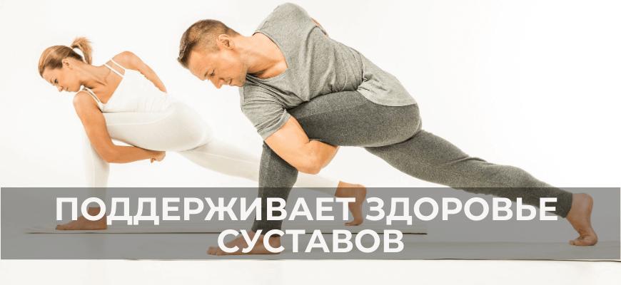 укрепить суставы